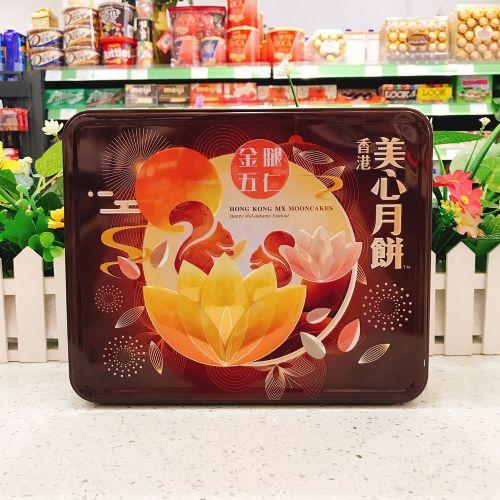 香港美心金腿伍仁月饼540g