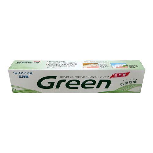 日本SUNSTAR三时达绿叶素牙膏 防止口臭160g