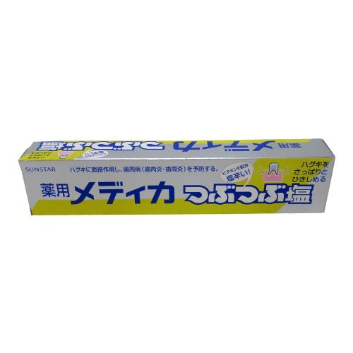 日本三时达SUNSTAR天然矿盐药用牙膏170g