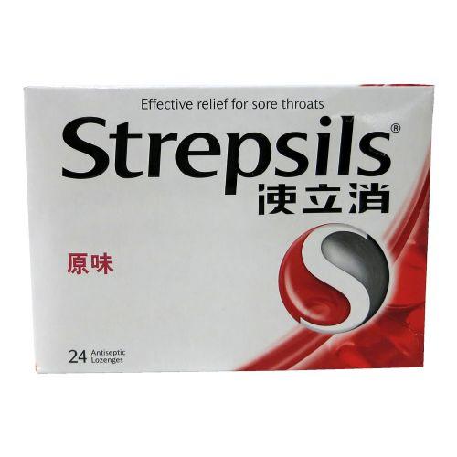 香港使立消原味润喉糖24片