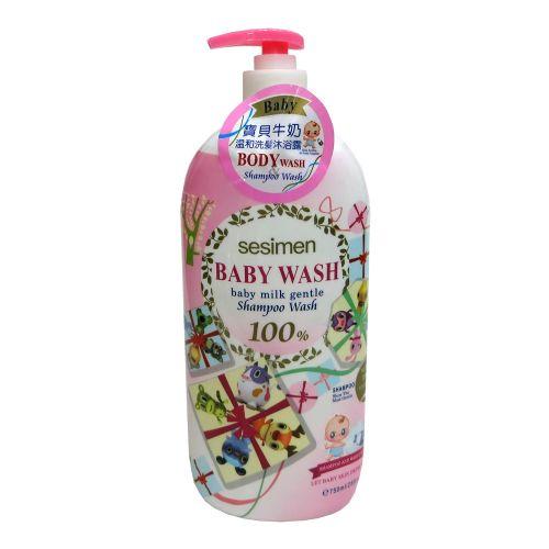 澳洲sesimen贝茜曼儿童婴儿宝贝牛奶温和洗发沐浴露750ml