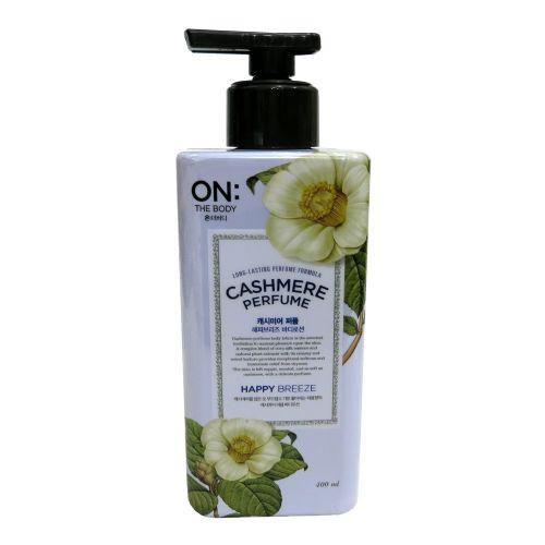 韩国LG ON全身美白补水保湿滋润淡香香水身体乳液