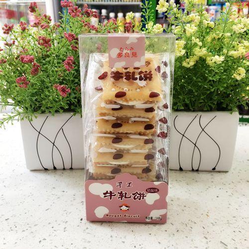 台湾多良见纯手工牛轧饼干148g(奶盐味)