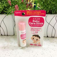 日本和光堂wakado婴儿润唇膏5g