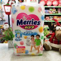 日本花王婴儿拉拉裤XL38片