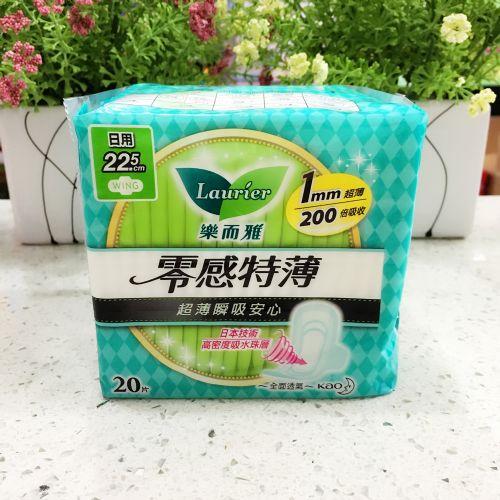 日本花王乐而雅卫生巾超薄瞬吸20片22.5cm