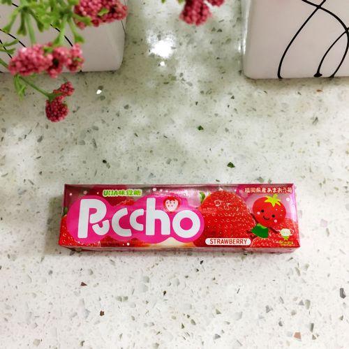 UHA悠哈味觉糖草莓味软糖50g