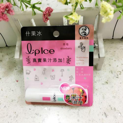 曼秀雷敦什果冰润唇膏3.5G(草莓味)