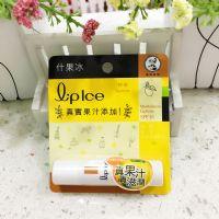 曼秀雷敦什果冰润唇膏3.5G(柠檬味)
