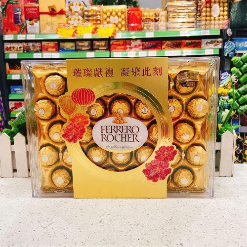 费列罗金莎T32巧克力32粒400g