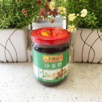 香港李锦记沙茶酱198g