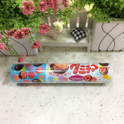 明治橡皮巧克力水蜜桃酸奶味50g