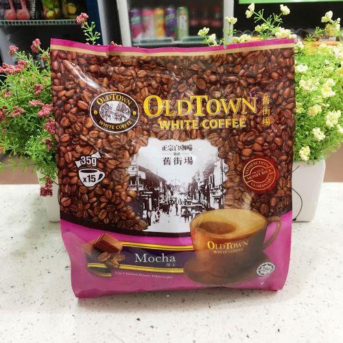 马来西亚旧街场三合一白咖啡摩卡味35g×15条