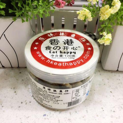 香港食の开心原味银鱼仔120g