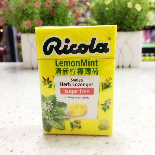 利口乐清新柠檬无糖薄荷润喉糖40g(盒装)