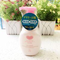 COW牛乳石碱 无添加氨基酸泡沫洁面洗面奶200ml