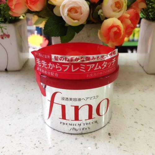 日本资生堂FINO渗透发膜 滋润干枯头发230g