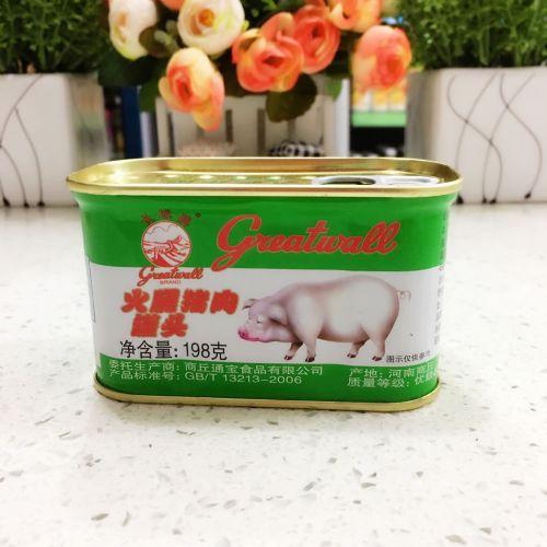 长城牌火腿猪肉罐头198g