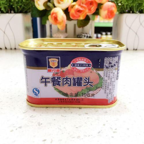 梅林午餐肉198g