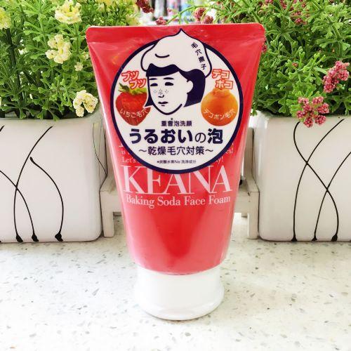 日本石泽研究所毛孔毛穴小苏打洁面乳洗面奶去黑头深层清洁