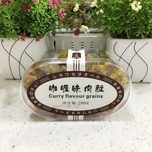 香港食之开心咖喱味肉粒280g