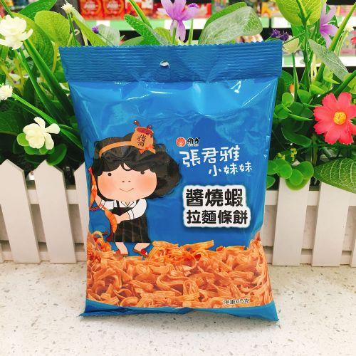 张君雅小妹妹酱烧虾拉面条饼65g