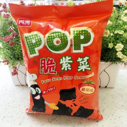 手绘西红柿pop