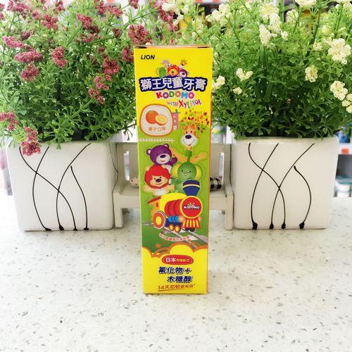狮王儿童牙膏(橘子味)45g