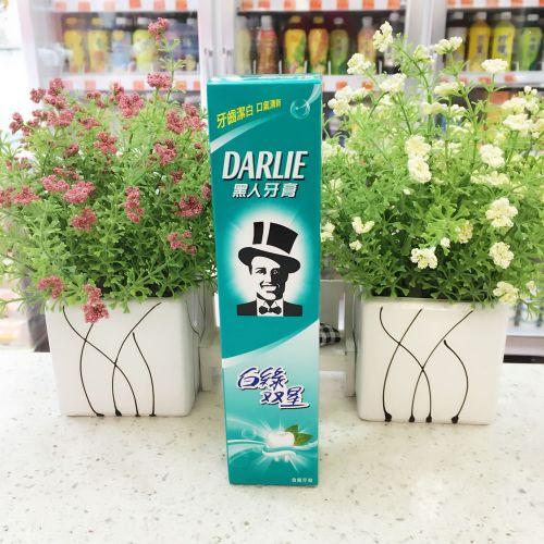 黑人牙膏160克 白绿双星牙膏