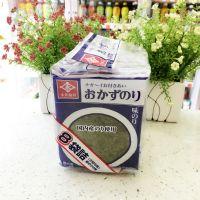 日本永井低盐海苔紫菜8袋装