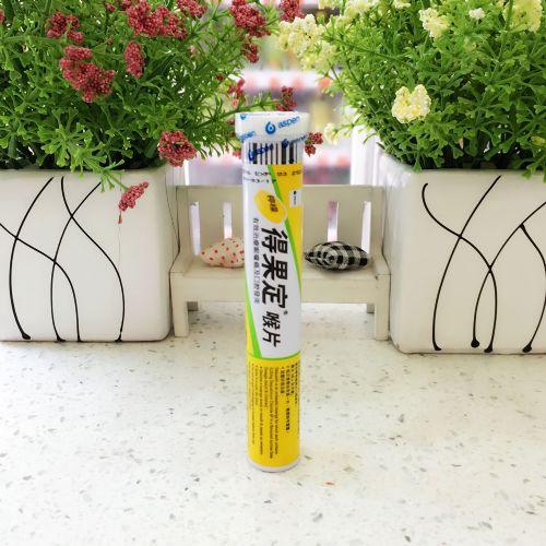 香港得果定喉片(柠檬味)有效治疗喉咙痛及口腔发炎25粒