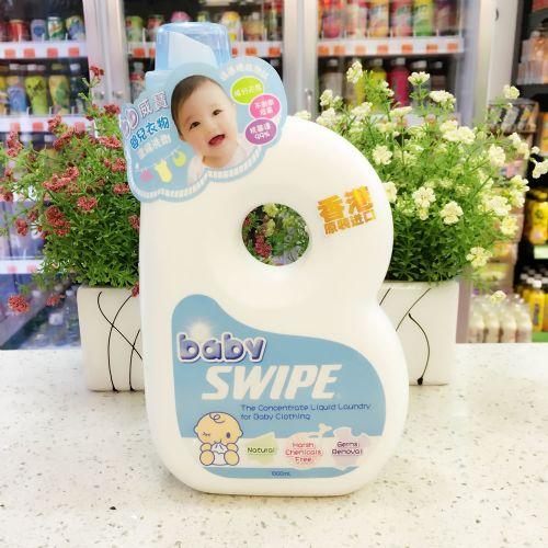 BB威宝婴儿浓缩洗衣液1L
