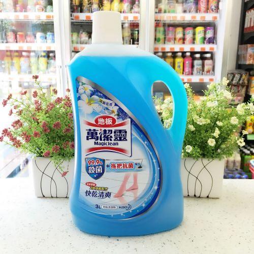万洁灵地板清洁剂(清新花香)3L