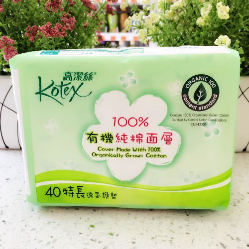 高洁丝特长透气护垫纯棉卫生巾40片
