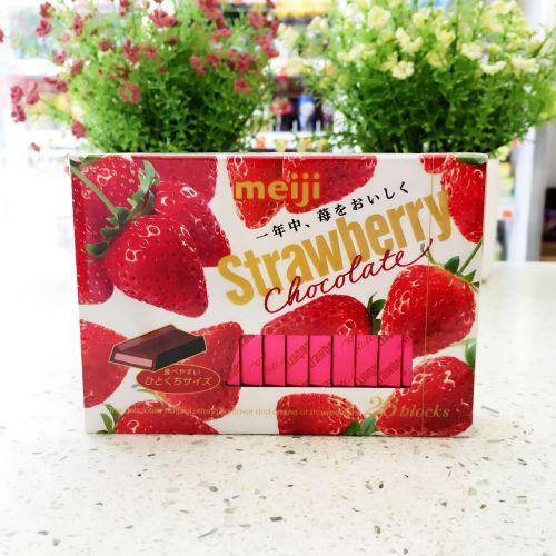 日本明治钢琴牛奶巧克力26块(草莓味)