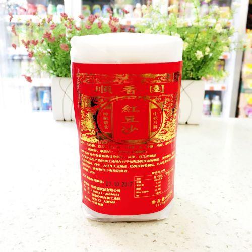 香港顺香园红豆沙月饼(4个装)680g