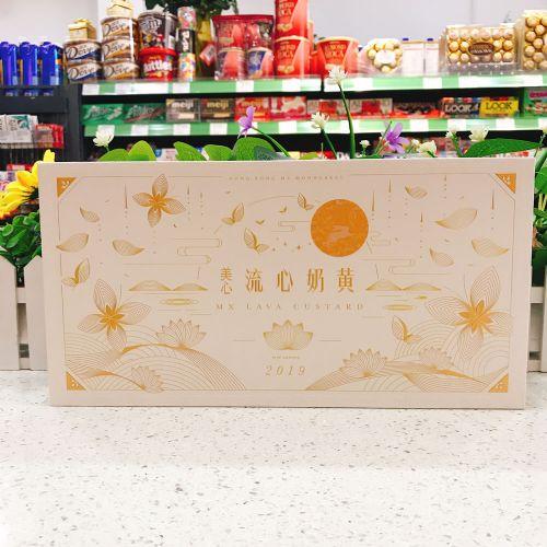 香港美心流心奶黄月饼8个装