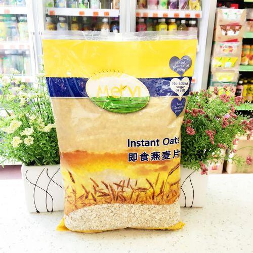 新西兰麦优莱即食燕麦片1kg