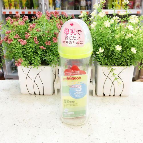 日本贝亲母乳实感耐热阔口奶瓶240ml(玻璃)浅绿色