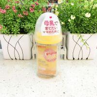 日本贝亲PPSU阔口奶瓶160ml黄色