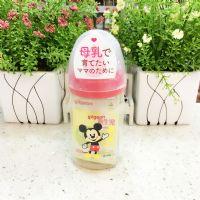 日本贝亲PPSU阔口奶瓶(米奇)160ml红色