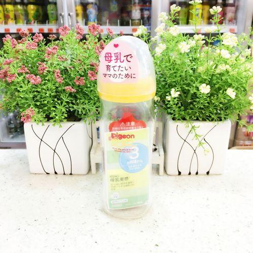 日本贝亲母乳实感耐热阔口奶瓶240ml(玻璃)橘黄色