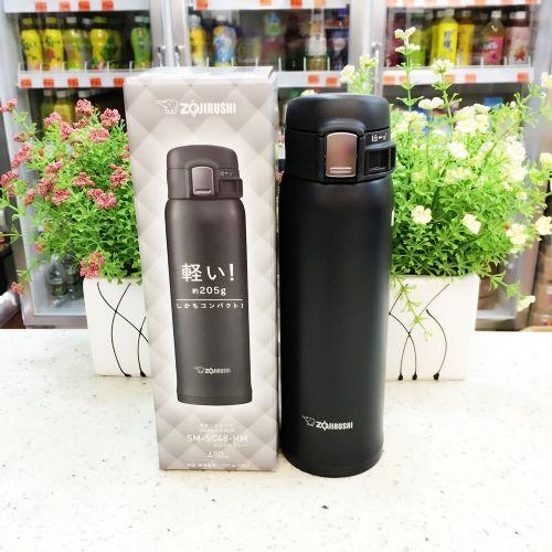 日本象印保温保冷杯SM-SC48-HM(黑色)480ml