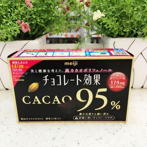 日本明治95%朱古力60g(盒装)