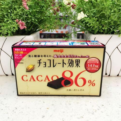 日本明治86%朱古力70g(盒装)