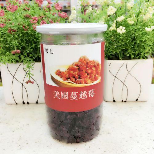 香港楼上美国蔓越莓