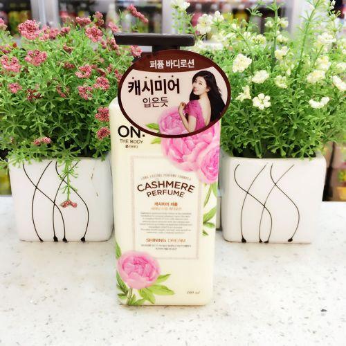 韩国LG ON全身美白补水保湿滋润浪漫爱情芬芳身体乳液(月季花香)