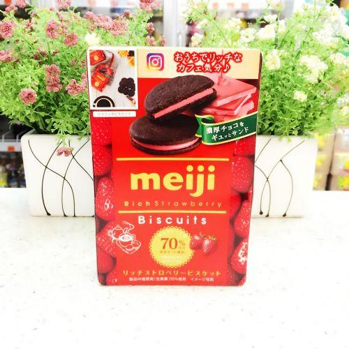 日本明治草莓夹心朱古力饼乾6枚(盒装)