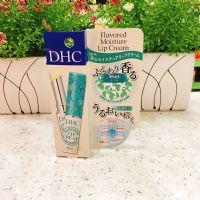 日本DHC薄荷润唇膏1.5g