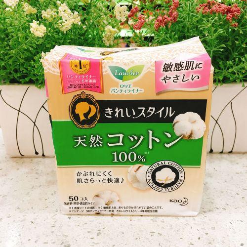 日本花王乐而雅敏感肌肤天然护垫无香味50片14cm